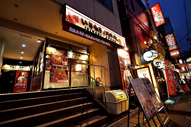 いきなりステーキ-外観左2.jpg