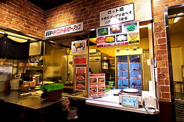 いきなりステーキ-注文口2.jpg