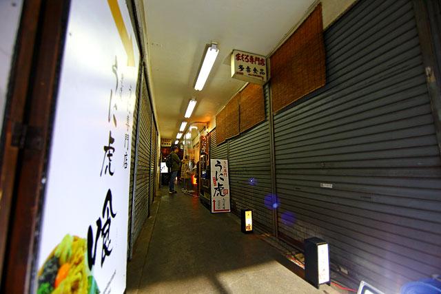 うに虎喰-通路2.jpg