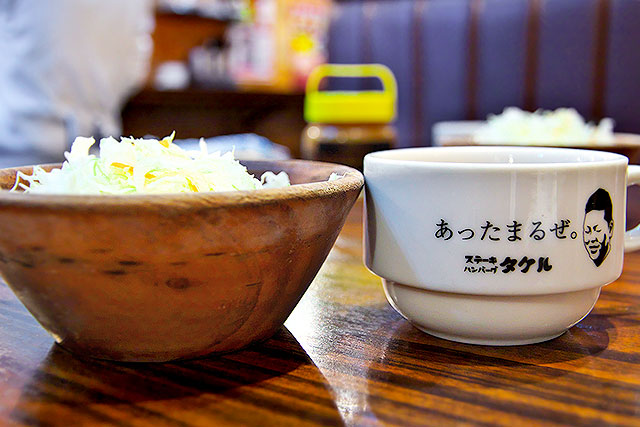 タケル-サラダ2.jpg