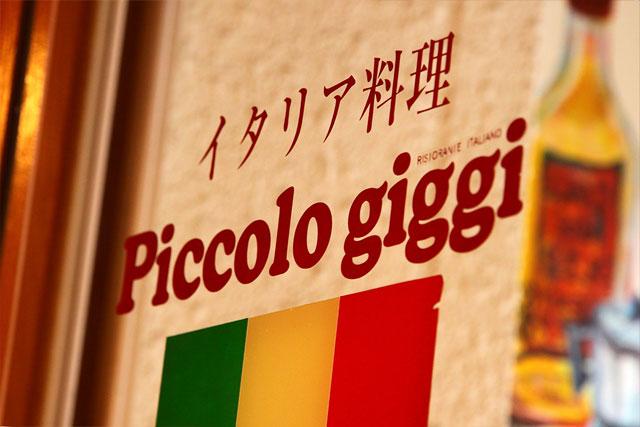 ヂヂ-ロゴ2.jpg