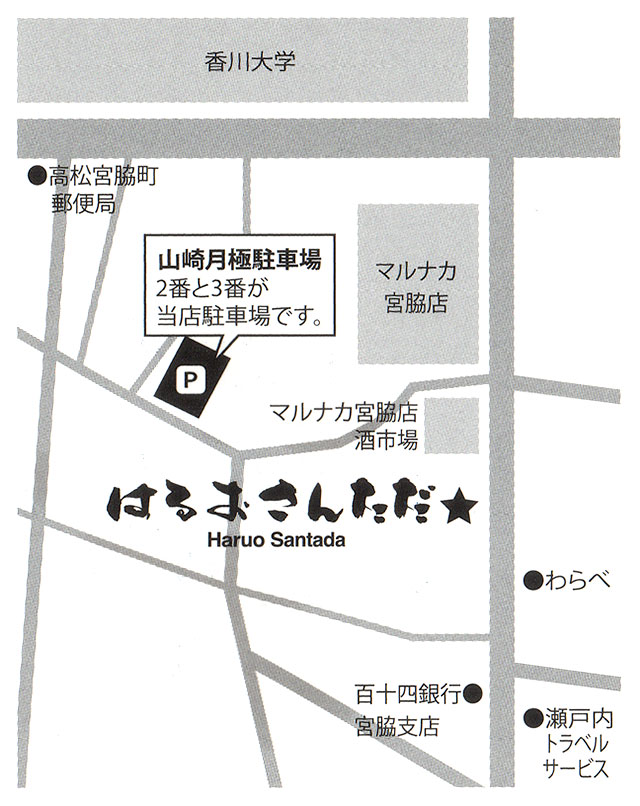 ハルオサンタダ_地図.jpg