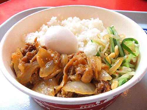 プラザ・レストラン-焼肉ナムルボウル.jpg