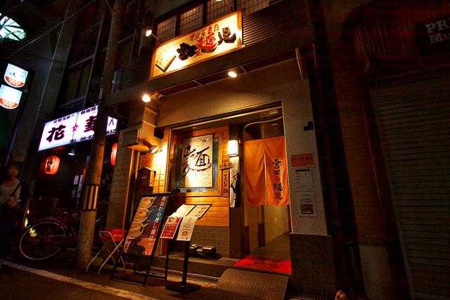 宮田麺児-外観2.jpg
