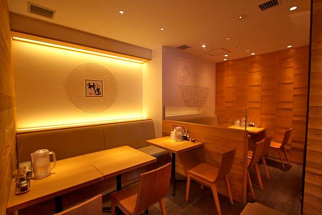 神座-テーブル2.jpg