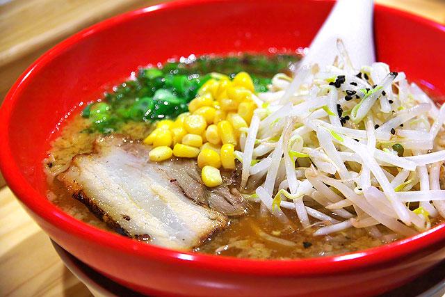 若松-味噌ラーメン2.jpg