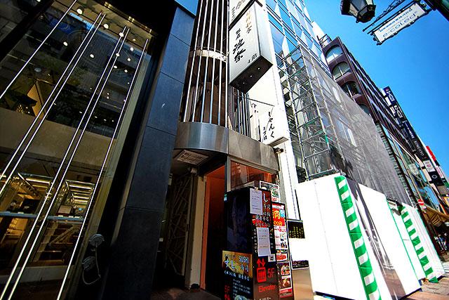 醍醐-外観2.jpg