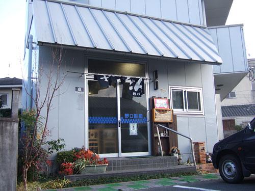 野口製麺-店外.jpg