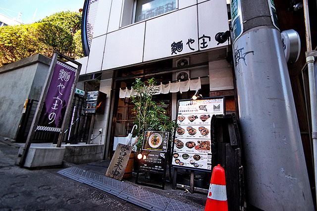 麺屋庄の-外観2.jpg