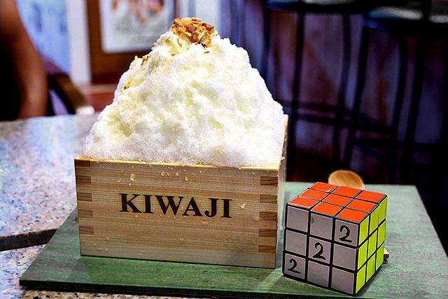 kiwaji-ミルク2.jpg