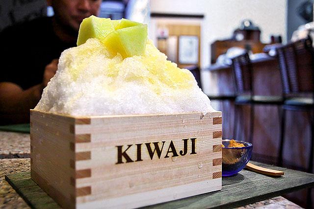 kiwaji-メロン2.jpg