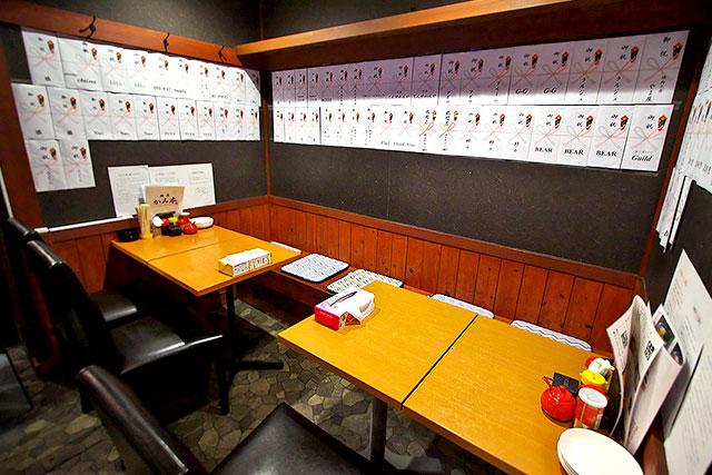 かみ本-テーブル2.jpg
