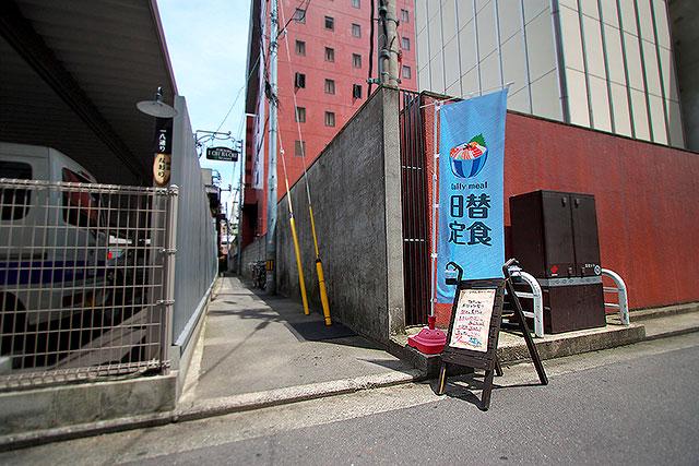 なおり-看板2.jpg