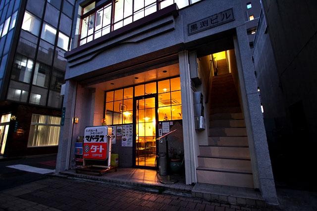 マドラス-店外2.jpg