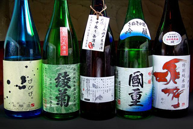 創菜酒房 笑 (わら)-香川県の地酒.jpg