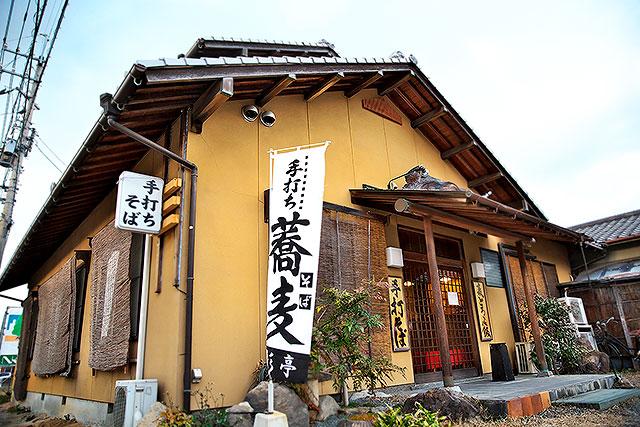 杉亭-外観2.jpg