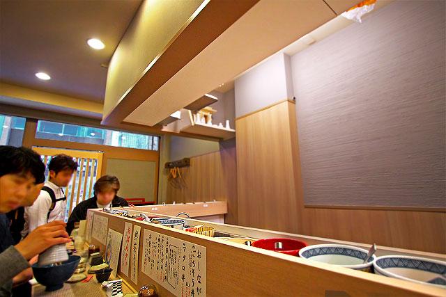 板次郎-入口2.jpg