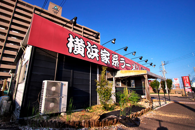 横浜家系-外観2.jpg