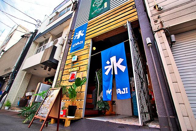kiwaji-外観2.jpg